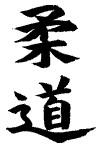 judoschriftzug
